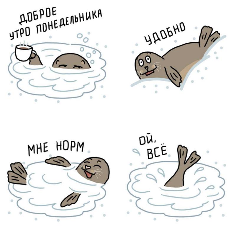 Стикеры для Telegram Tuuulenchik