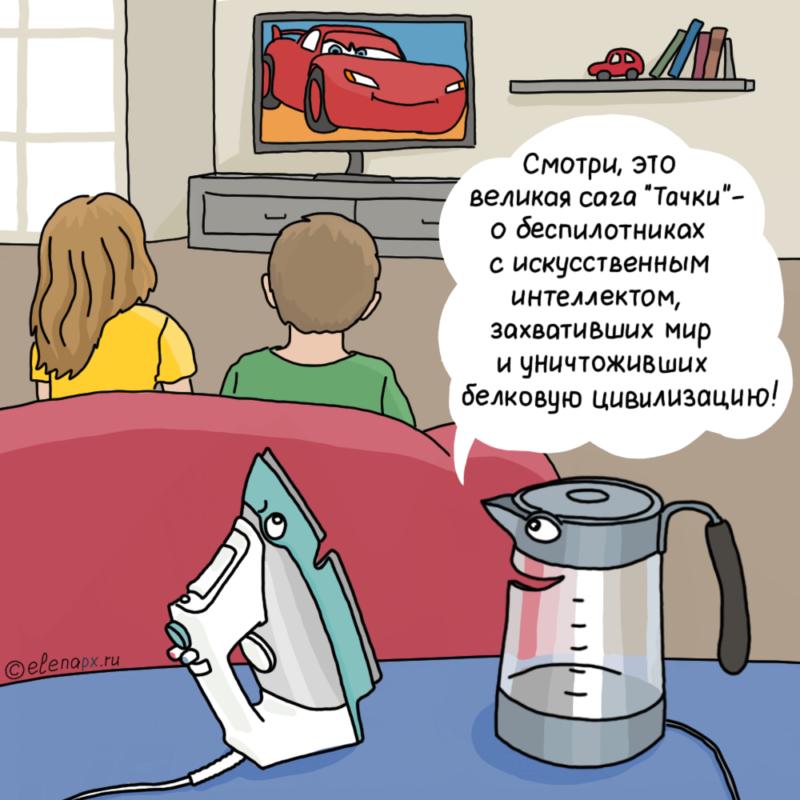 картинка про беспилотные авто