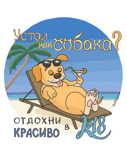 Картинка про новый год Собаки