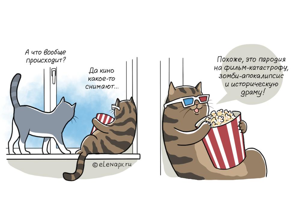 Кино какое-то